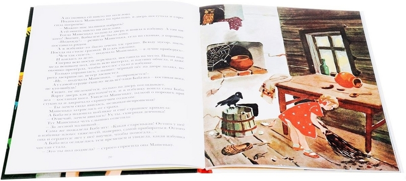 """Купить книгу """"Сказки о маленькой Машеньке"""""""