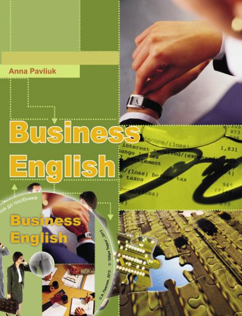 """Купить книгу """"Business English"""""""