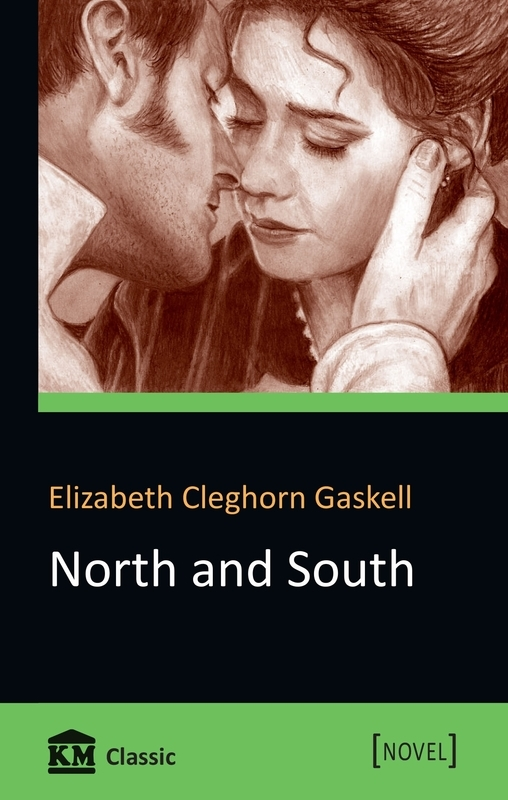 """Купить книгу """"North and South"""""""