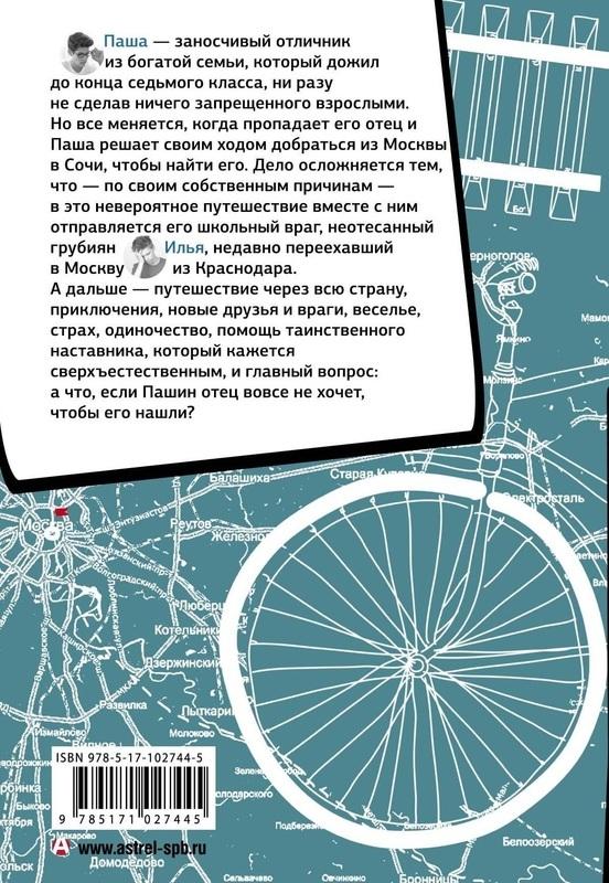 """Купить книгу """"Мудрец_05"""""""