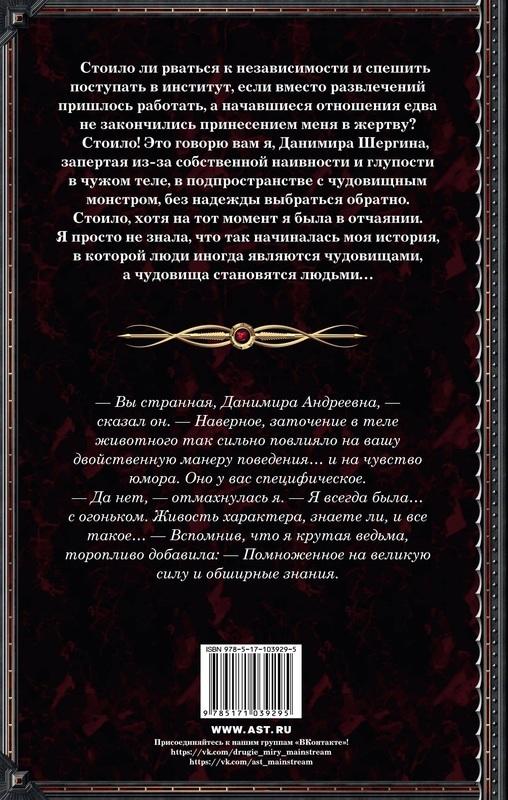 """Купить книгу """"Три королевских слова"""""""