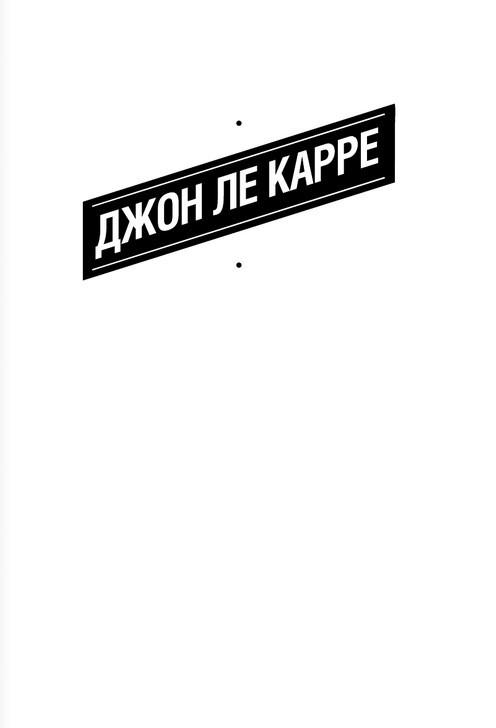 """Купить книгу """"Маленький городок в Германии. Секретный паломник"""""""