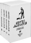 Собрание прозы в 4-х томах (комплект в футляре) - купить и читать книгу