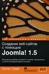 Создание веб-сайтов с помощью Joomla! 1.5 - купить и читать книгу