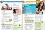"Купить книгу ""Wider World 3 Students' Book with MyEnglishLab Pack"""