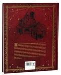"""Купить книгу """"Гарри Поттер. Волшебный мир. Путеводитель"""""""