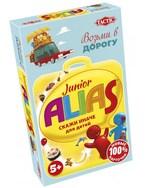 Alias junior. Настольная игра - купити онлайн