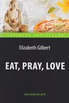 Eat, Pray, Love / Есть, молиться, любить - купити і читати книгу