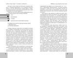 """Купить книгу """"""""Скандал в Богемии"""" и другие лучшие дела Шерлока Холмса / """"A Scandal in Bohemia"""" and Other Best Adventures of Sherlock Holmes. Метод комментированного чтения"""""""