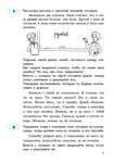 """Купить книгу """"Русский язык. 3 класс. Тетрадь для контроля учебных достижений"""""""
