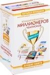 Большая Библиотека Миллионеров и Чемпионов. Лучшие книги. Потрясающий результат! (комплект из 5 книг)