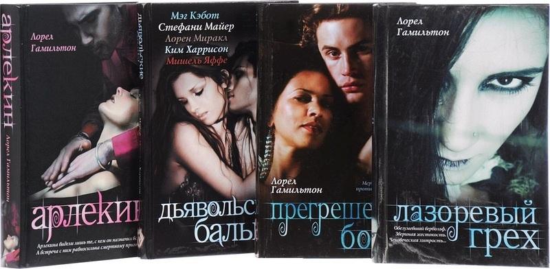 """Купить книгу """"Тёмные принцессы (комплект из 4 книг)"""""""