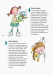 Семья: от малыша до дедушки - купить и читать книгу