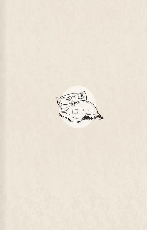 На диване. Блокнот, поднимающий настроение - купить и читать книгу