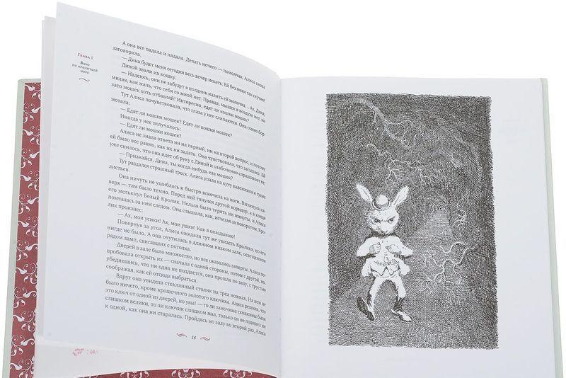 """Купить книгу """"Приключения Алисы в Стране чудес"""""""