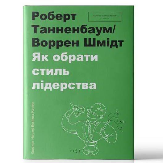 """Купить книгу """"Мистецтво переконування"""""""