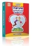 Словник українських синонімів