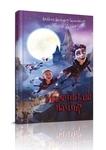 Маленький вампір - купить и читать книгу