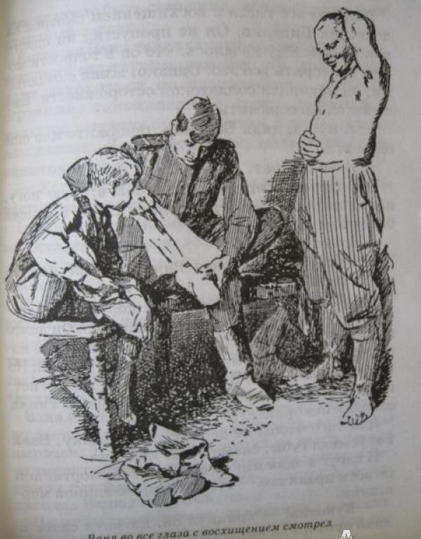 Сын полка - купить и читать книгу