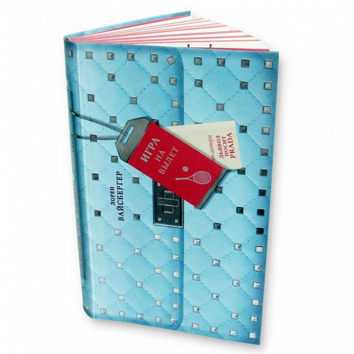 """Купить книгу """"Игра на вылет"""""""