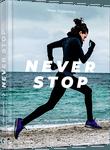 "Купить книгу ""Never Stop"""