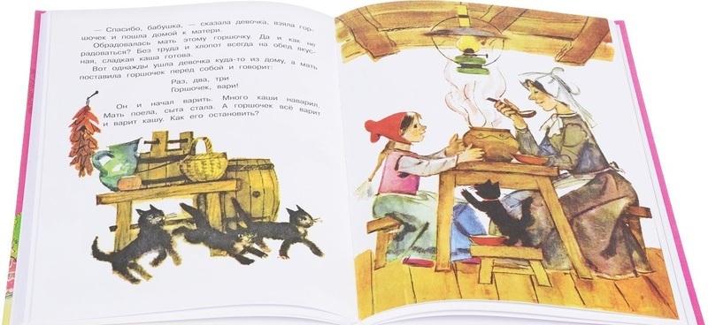 """Купить книгу """"Лучшие сказки для девочек. С простыми подсказками для умных родителей"""""""