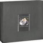Кофейная гармония (подарочное издание + джутовый мешочек для хранения кофе)