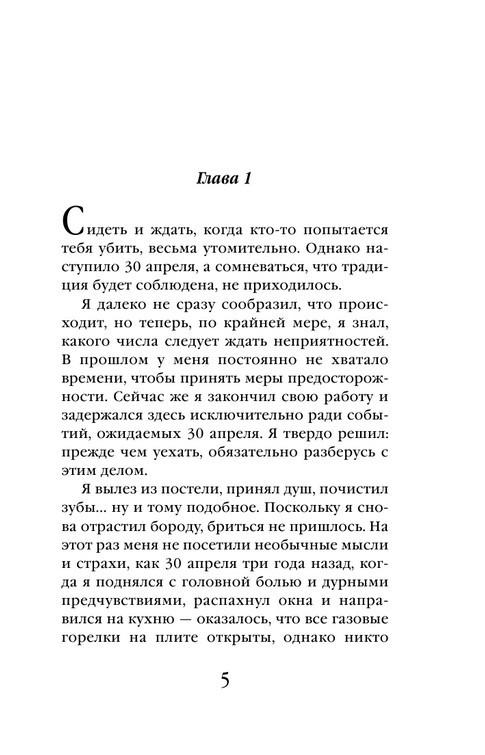 "Купить книгу ""Карты Судьбы"""