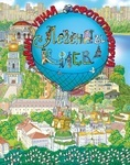 Легенды Киева - купить и читать книгу