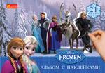 Альбом с наклейками. Frozen - купить и читать книгу