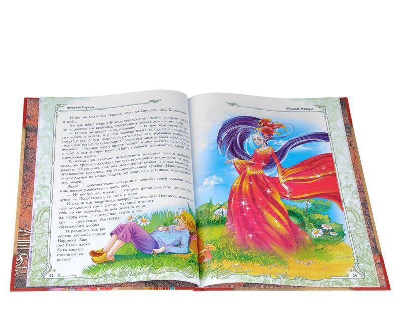 """Купить книгу """"Сказка о Красоте"""""""