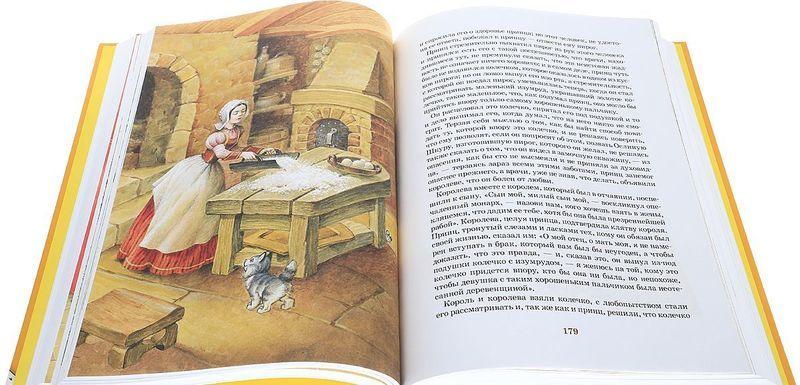"""Купить книгу """"Большая книга Сказок"""""""