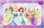Пазл Дисней в рамке. Ravensburger Принцессы Диснея. 15 элементов (06048R) - купить онлайн