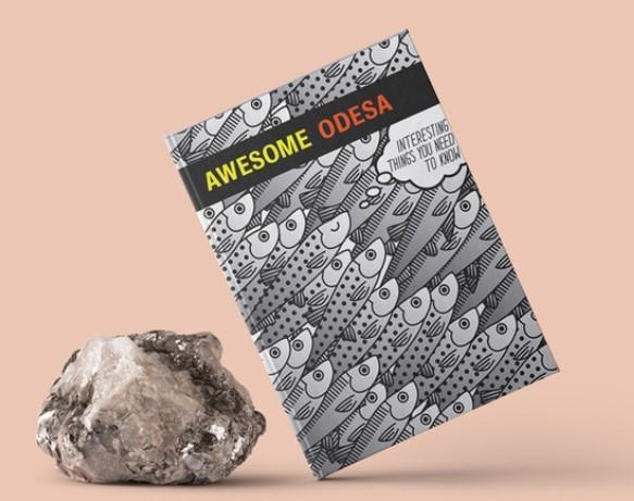 "Купить книгу ""Awesome Odesa"""