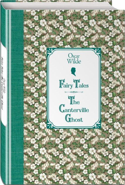 "Купить книгу ""Fairy Tales. The Canterville Ghost"""