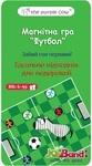 Настільна гра. Магнітна-міні гра. JoyBand. Футбол (620)
