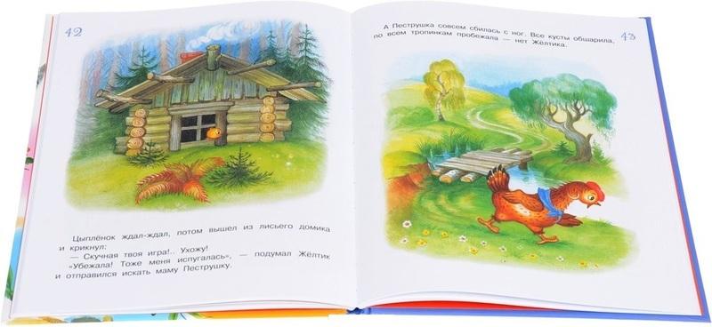"""Купить книгу """"Ребятам о зверятах"""""""