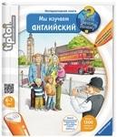 Интерактивная книга. Ravensburger. Мы изучаем английский язык (00639)