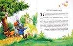 Волшебник Изумрудного города - купить и читать книгу