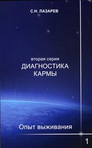 Достоевская воспоминания читать онлайн
