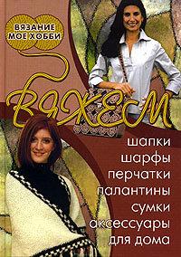 0782435f18c1 Книга