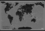 Крейдяна карта світу (біла графіка на темному тлі)