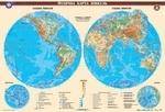 Фізична карта півкуль, м-б 1:24 000 000 (на планках)