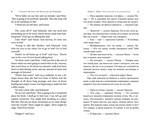 "Купить книгу ""Хроники Нарнии. Лев, Колдунья и платяной шкаф / The Chronicles of Narnia. The Lion, the Witch, and the Wardrobe"""