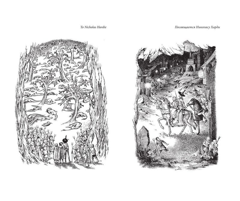 "Купить книгу ""Хроники Нарнии. Серебряное кресло / The Chronicles of Narnia. The Silver Chair"""