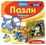 Пазл Granna. Тварини. 31 елемент (80711)