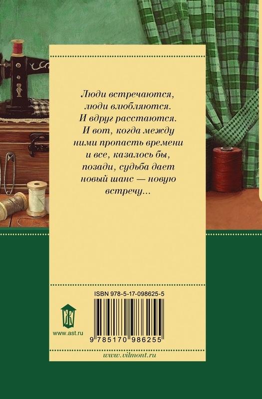 """Купить книгу """"Умер-шмумер"""""""