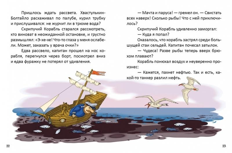 """Купить книгу """"Китенок Тим. Часть 1"""""""