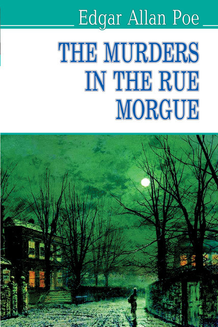 """Купить книгу """"The Murders in the Rue Morgue and Other Stories"""""""