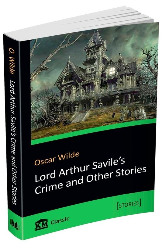 "Купить книгу ""Lord Arthur Savile's Crime and Other Stories"""